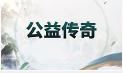 搜服6666传奇发布网