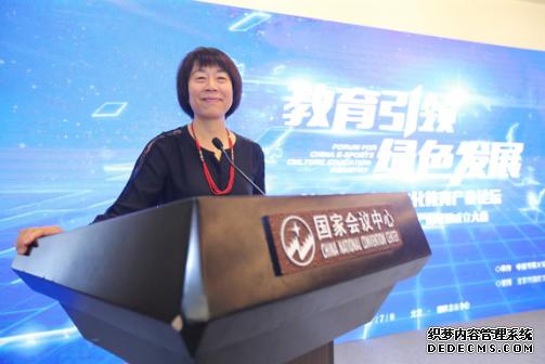 首届中国电子竞技文化教育产业论坛在京召开 电子竞技文教产业联盟就此成立