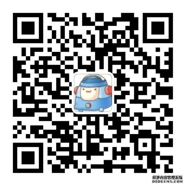 2017ChinaJoy超级联赛 节目单公布!