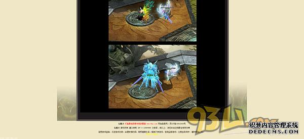 1.96蓝魔皓月漏洞-仙魔诀之仗剑江湖为红颜版-伏魔塔-根骨系统-上古神将-法宝冶炼