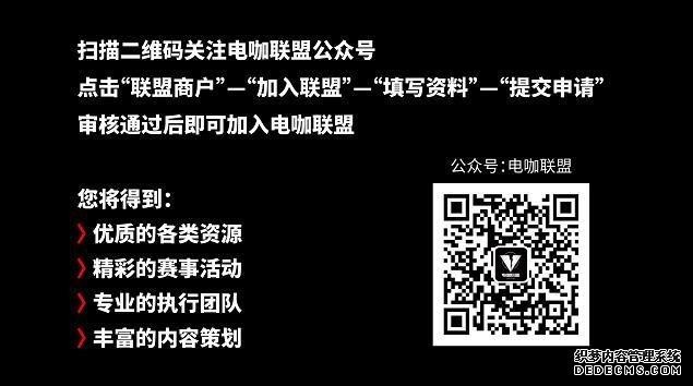 2017CEST王者荣耀全国联赛报名开启 全民夺万元大奖