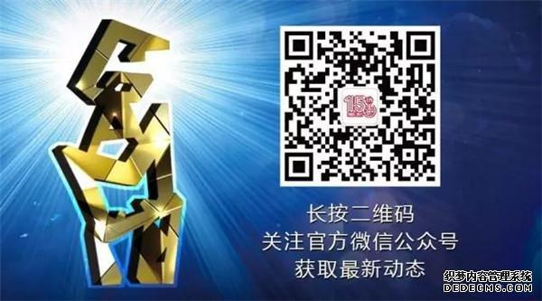 天之游科技股份有限公司 王者军团团队参评2017CGDA
