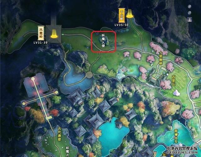 简单粗暴高经验《仙侠世界2》妖魔入侵玩法详解