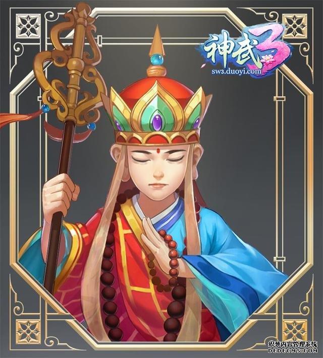 《神武3》剧情背景曝光 体验全新西游故事