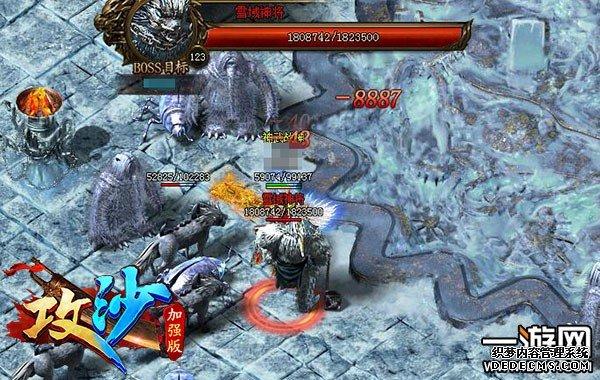 《攻沙》了!勇士们上线吧 盘点挑战地图BOSS