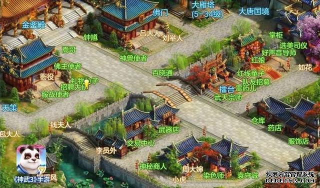 《神武3》手游全新地图曝光 掀开盛世长安画卷