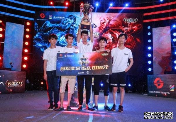 剑指冠军 《英魂之刃》年度总决赛夺冠热门战队前瞻