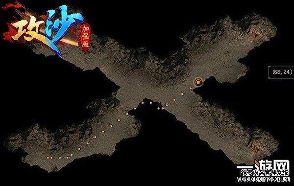 《攻沙》幻境六层怎么去重装?有洞就要马上点