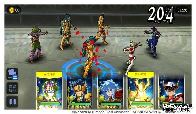 《圣斗士星矢-小宇宙幻想传》双12特惠 限时扭蛋同步开启