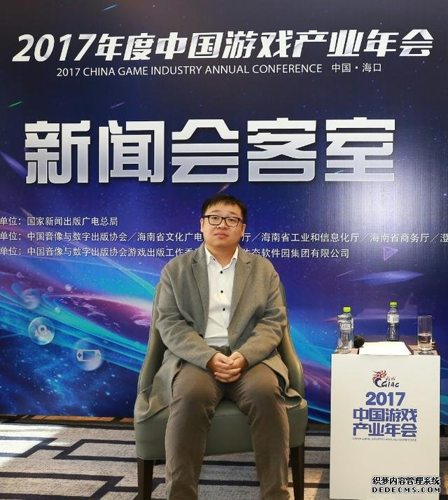 专访多益王如洁:我们更看重的是长线发展