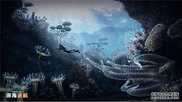 《深海迷航》今日国内全平台预售 超低折扣好礼多