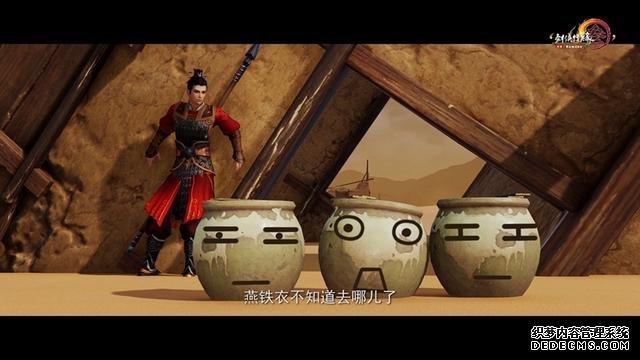 《剑网3》龙门狂欢大片首映 百人大乱斗今晚开启