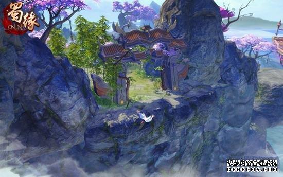 仙侠网游《蜀缘》今日14点正式开启首测