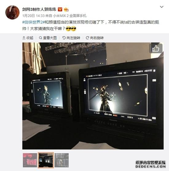 郭炜炜微博回应《剑侠世界2》代言人难道是TA?