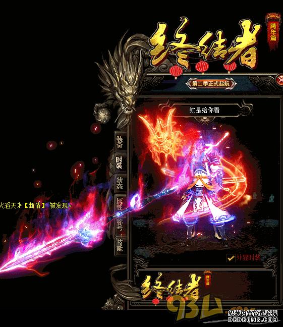 英雄合击传奇-盟重的要求这个任务需要玩家们长时间的战斗杀怪才能完成