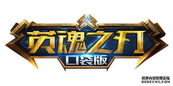 """网龙荣膺中国游戏风云榜""""十大卓越手机游戏公司"""""""