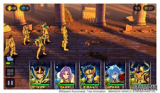 《圣斗士星矢-小宇宙幻想传》牡羊座射手座双双登场