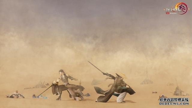 郭大侠约你来战《剑网3》龙门绝境线下活动火热开启