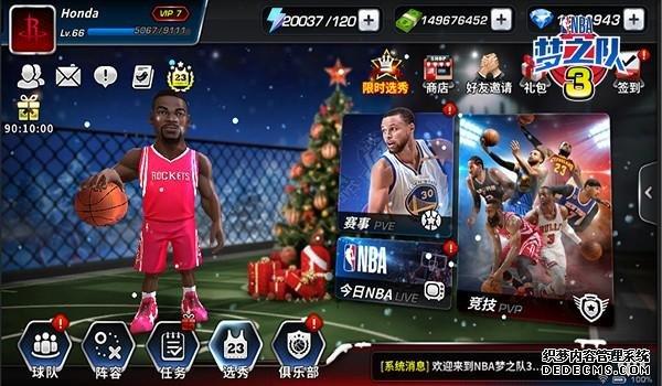 《NBA梦之队3》联合27服火爆开启 登录送麦迪
