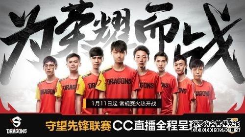 已成定局?网易CC直播上海龙之队年前最后一战
