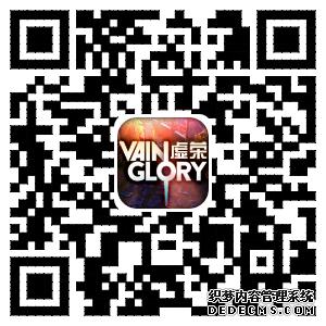 征战5V5风暴高地 《虚荣》3.0版本更新解读